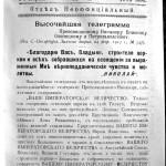 osvyashhcerkvi-istoriya